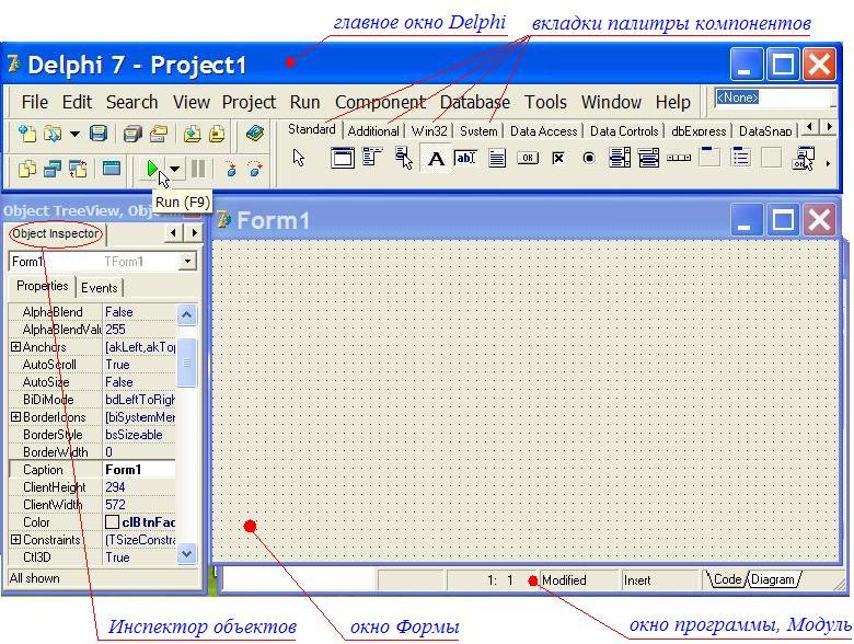 Delphi скачать файл и запустить