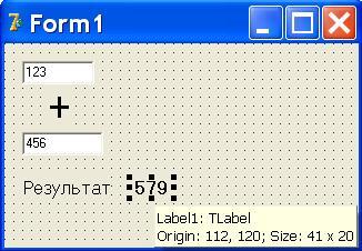 delphi компонент: