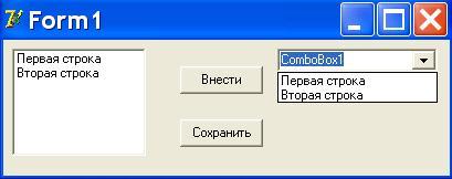 Работа с текстовыми файлами в delphi